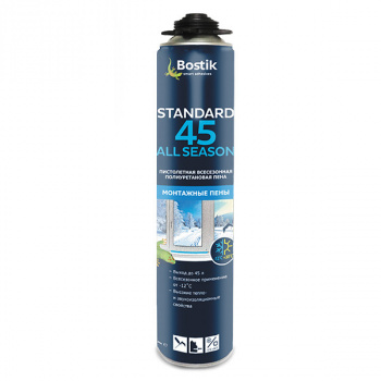 BOSTIK Standard 45 All SEASON